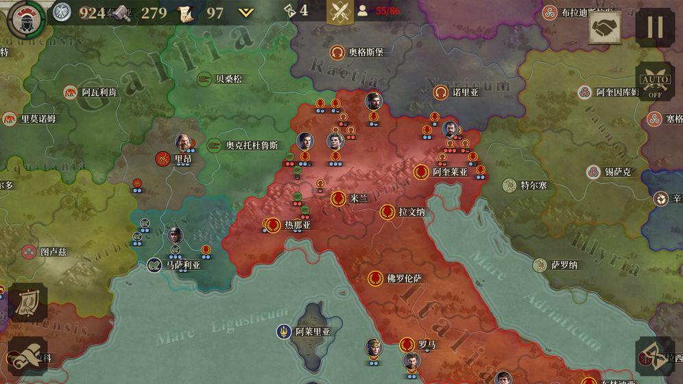 大征服者羅馬1.4.0破解版