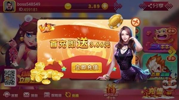 眾鑫棋牌娛樂
