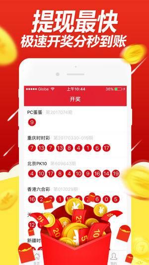 2020臺灣六福彩論壇