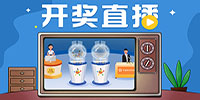 現場開獎直播的彩票app推薦