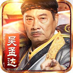 915游戏达叔传奇官网版