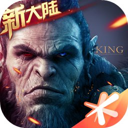 萬王之王3d官網版