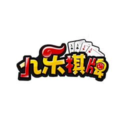 九樂棋牌最新版