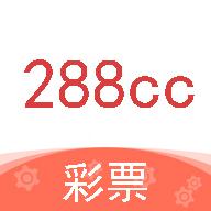 288cc彩票