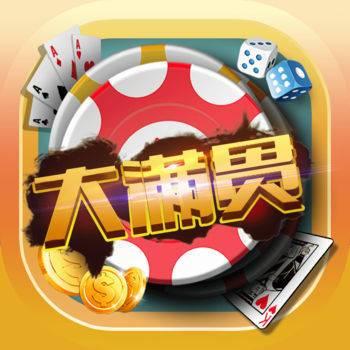 大滿貫棋牌官方版app