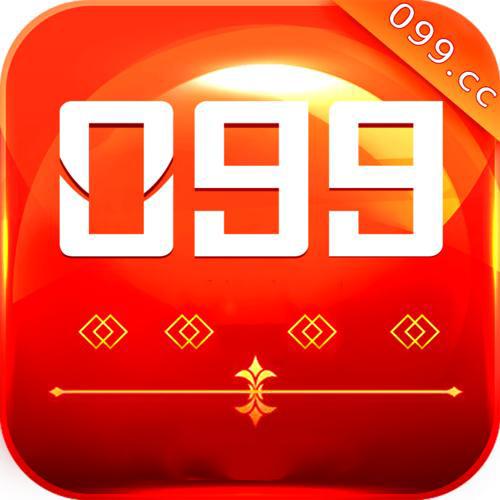 099彩票旧版