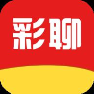 彩聊app