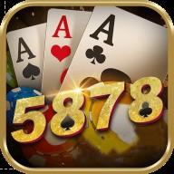 5878棋牌安卓版