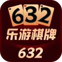 632樂游棋牌官網版