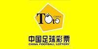2020中国足球彩票app合集