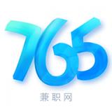 765兼職網