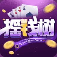 摇钱树和天仙不�^一步之差棋牌app
