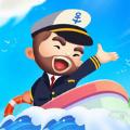 船长解锁你的船