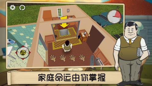 避難所生存60秒中文版