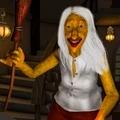 恐怖老奶奶游戏2020