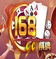 168cc棋牌游戲大廳
