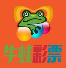香港牛蛙彩票2020