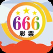 666cc彩票