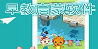 宝宝启蒙英语app免费下载合集