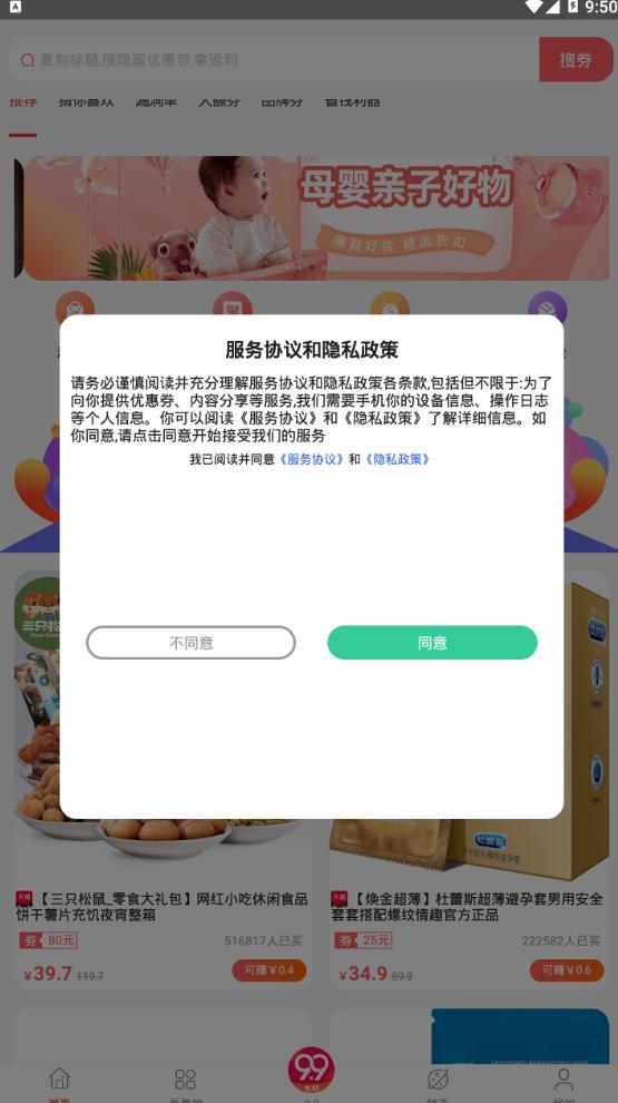 咸鱼网二手交易平台
