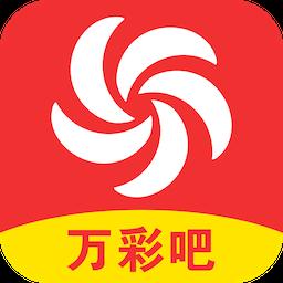万彩吧app