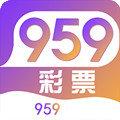 959彩票正版