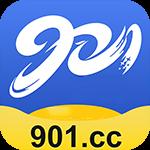 901cc彩票app