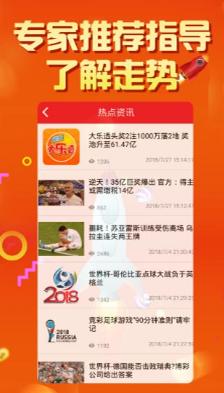 957彩票官網版