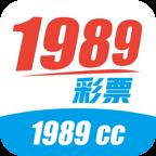 1989彩票