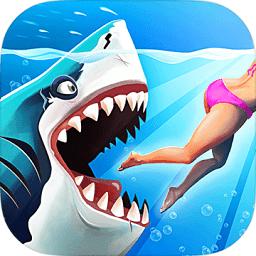 饥饿鲨世界999999钻无限金币版