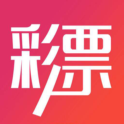 香港49码彩票