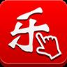 乐彩网下载-乐彩网17500下载-乐彩网(3d论坛)手机版下载v3.2.23-GM游戏网