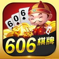 606棋牌官方版