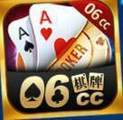 06cc棋牌安卓版