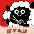 网易福利羊