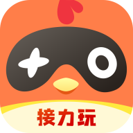 菜雞云游戲平臺