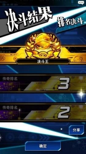 游戏王决斗连接零氪卡组推荐 零氪亚马逊上王卡组玩法