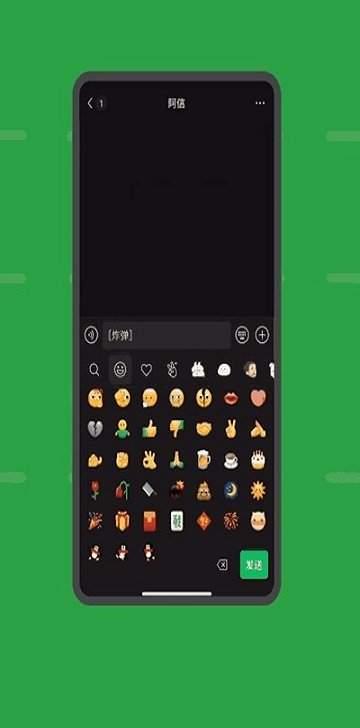 微信8.0版本官方版
