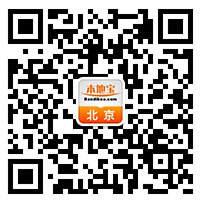 北京本地寶