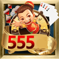555棋牌(优惠大厅)
