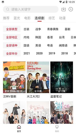 龙虾影视官网版