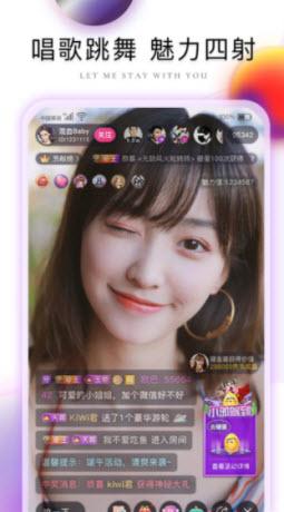 妹团app最新版