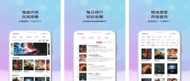 草蜢影视手机版-草蜢影视官网版-草蜢影视版本合集