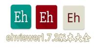ehviewer1.7.3版本大全