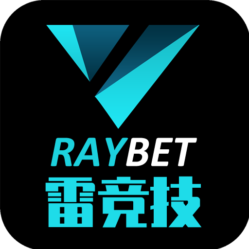 雷竞技raybet最新版