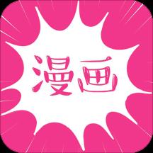 虎虎漫画app官网版