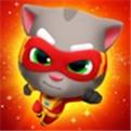 汤姆猫英雄跑酷红包版