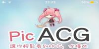 哔咔漫画picacg最新版2021