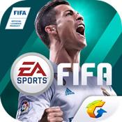 FIFA足球世界国际服