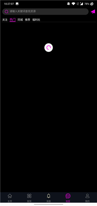 ytb视频安卓版